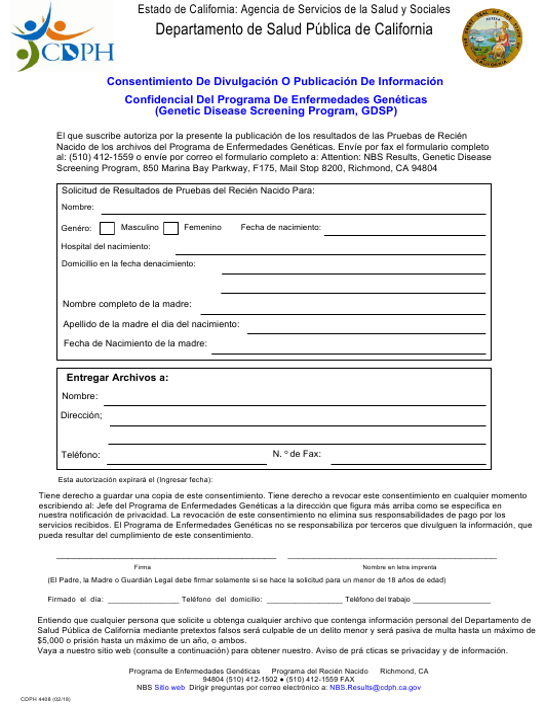 Formulario CDPH4408  Printable Pdf