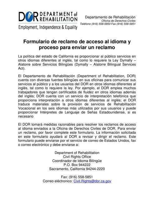 """Formulario De Reclamo De Acceso Al Idioma"" - California (Spanish) Download Pdf"