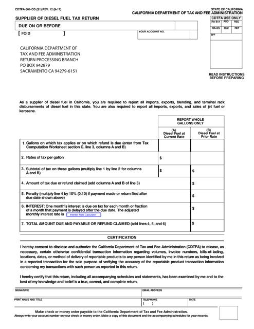 Form CDTFA-501-DD  Printable Pdf