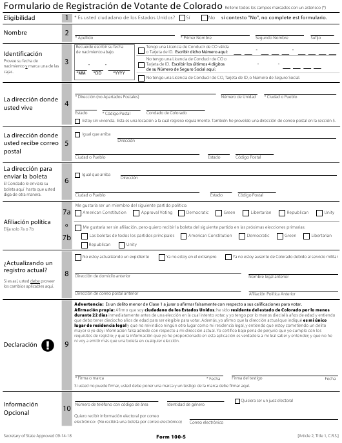 Formulario 100-S  Printable Pdf