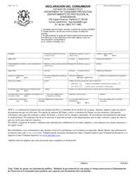 """Formulario CPFR-2 """"Declaracion Del Consumidor - Quejas Generales"""" - Connecticut (Spanish)"""