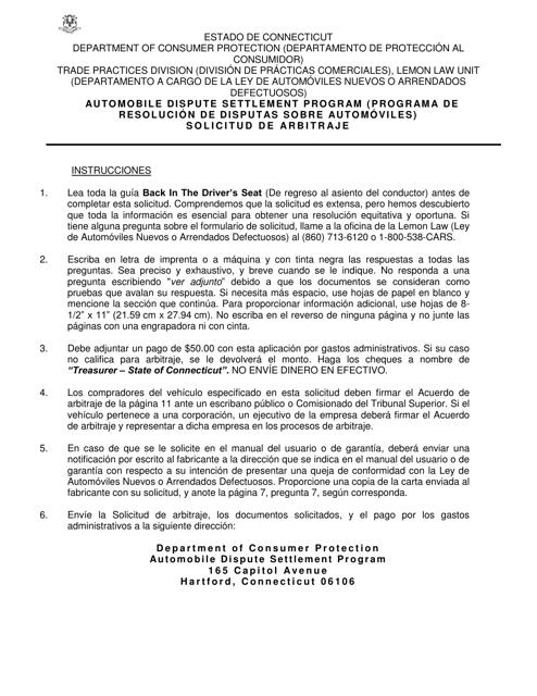 """""""Solicitud De Arbitraje - Programa De Resolucion De Disputas Sobre Automoviles"""" - Connecticut (Spanish) Download Pdf"""