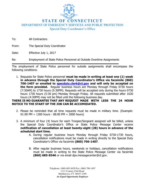 Form DPS-691-С-1  Printable Pdf