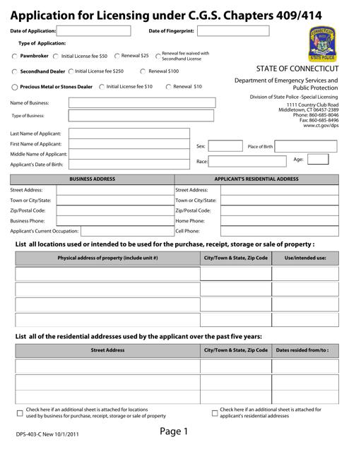 Form DPS-403-C  Printable Pdf