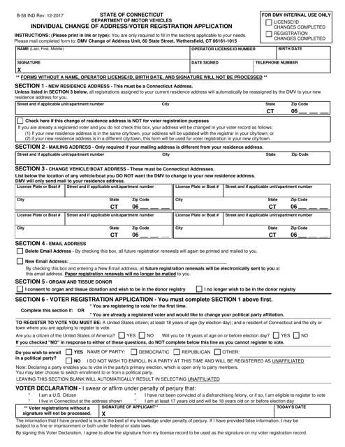 Form B-58 IND  Printable Pdf