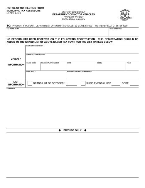 Form L-5  Printable Pdf