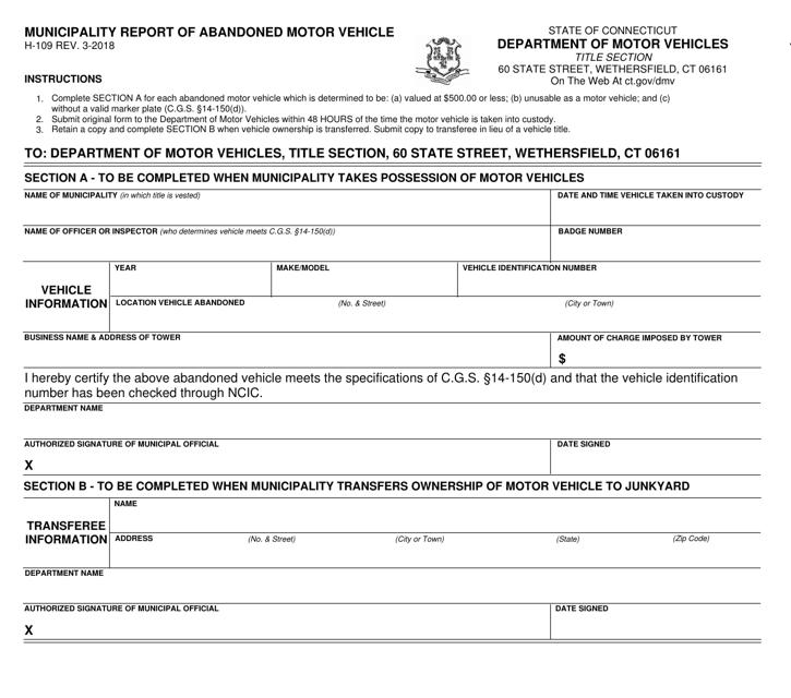 Form H-109  Printable Pdf