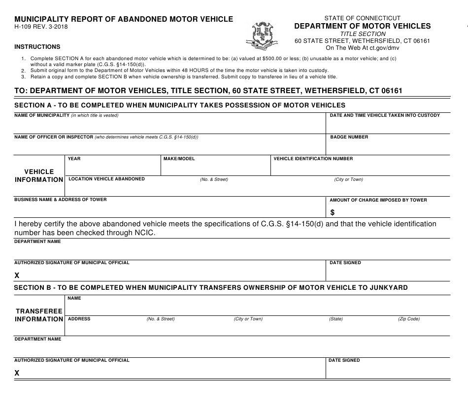 Form H-109 Download Fillable PDF Or Fill Online