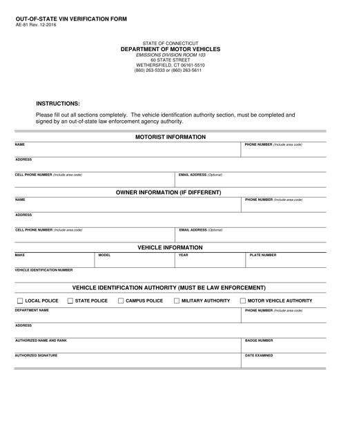Form AE-81  Printable Pdf