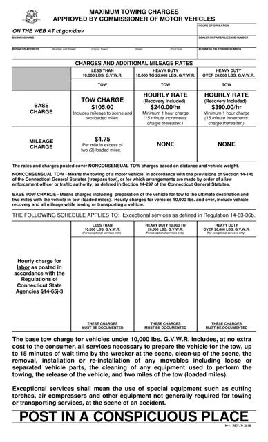 Form K-11  Printable Pdf