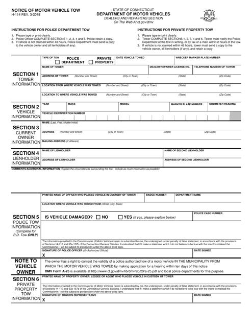 Form H-114  Printable Pdf