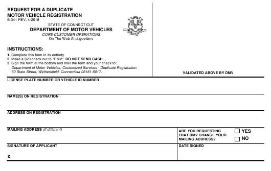 Form B-341 Download Printable PDF, Request for a Duplicate