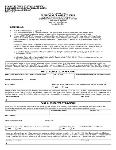 Form CI-1 Fillable Pdf