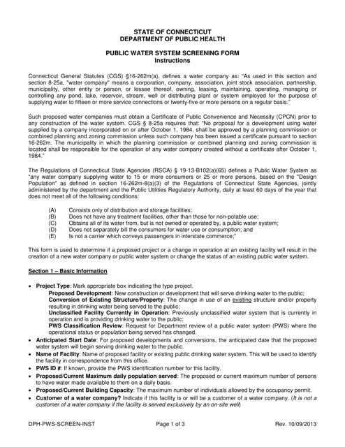 Form DPH-PWS-SCREEN  Printable Pdf
