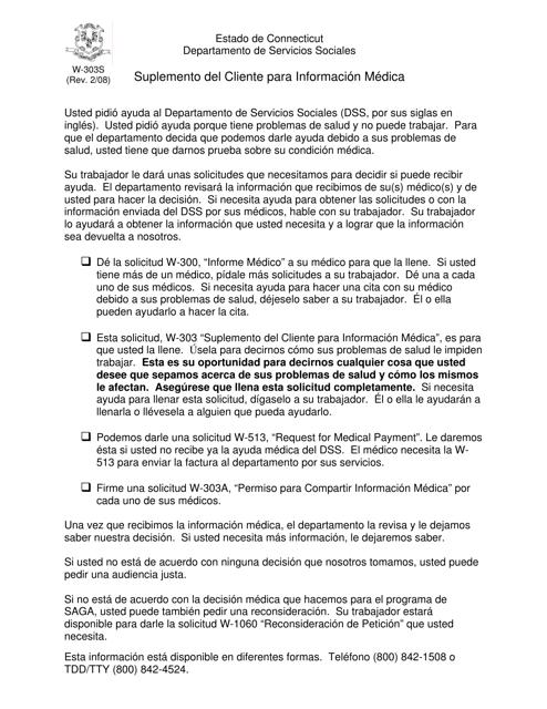 Formulario W-303S  Printable Pdf