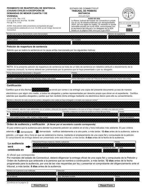 Formulario JD-CV-107S  Printable Pdf