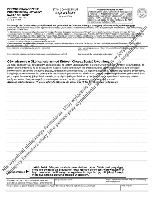 Form JD-CV-144P Printable Pdf