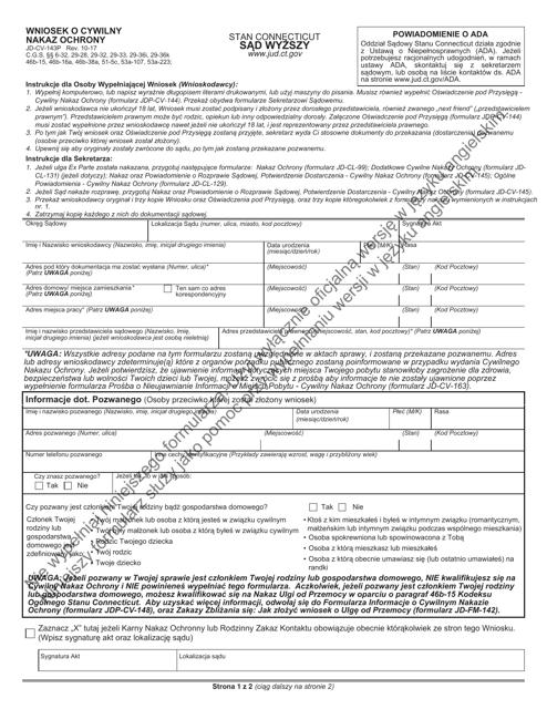 Form JD-CV-143P Printable Pdf