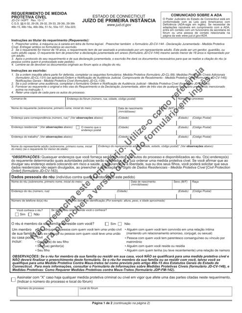 Form JD-CV-143PT Printable Pdf