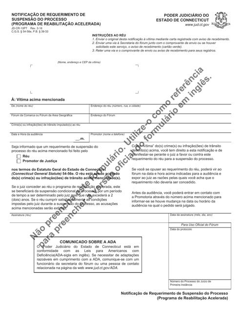 Form JD-CR-10PT  Printable Pdf