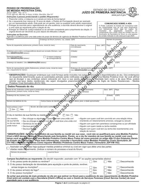 Form JD-CV-146PT Printable Pdf