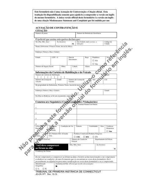 Form JD-CR-1PT Printable Pdf