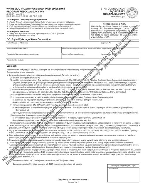 Form JD-CR-9P  Printable Pdf