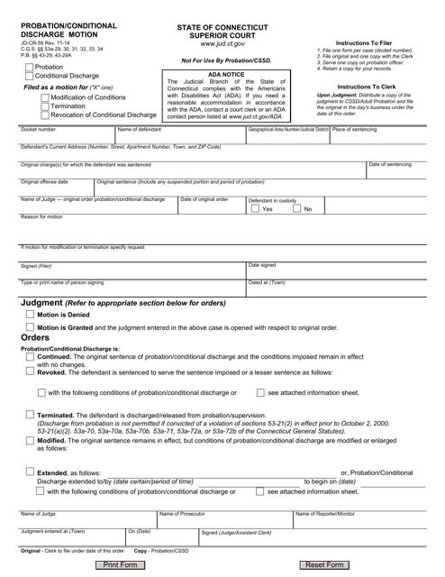 Form JD-CR-59  Printable Pdf