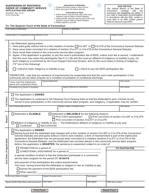 Form JD-CR-80  Printable Pdf