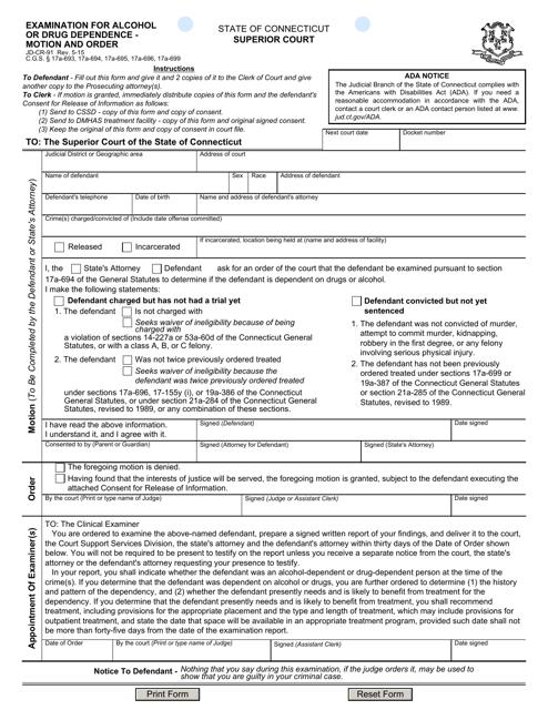 Form JD-CR-91  Printable Pdf