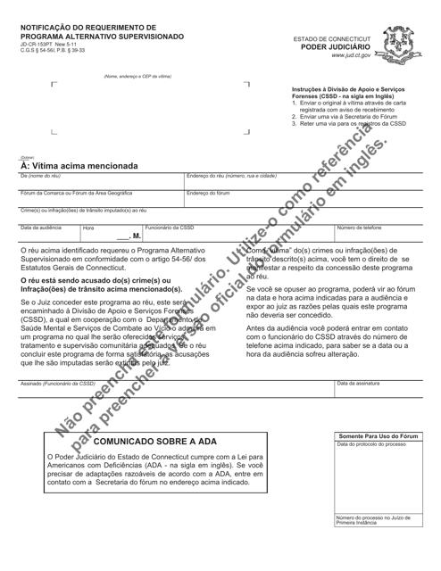 Form JD-CR-153PT Printable Pdf