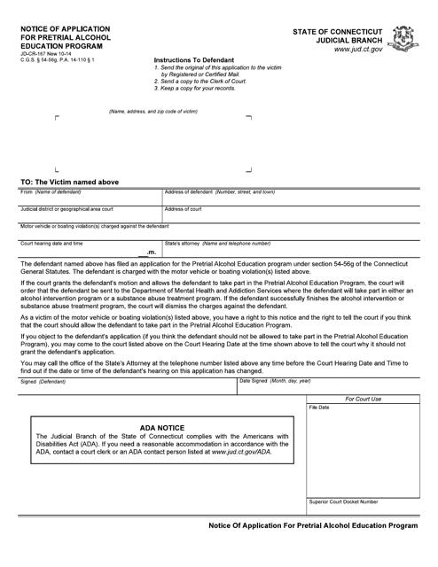 Form JD-CR-167  Printable Pdf