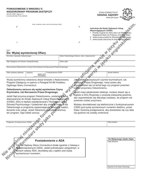 Form JD-CR-153P Printable Pdf