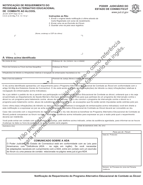Form JD-CR-167PT Printable Pdf