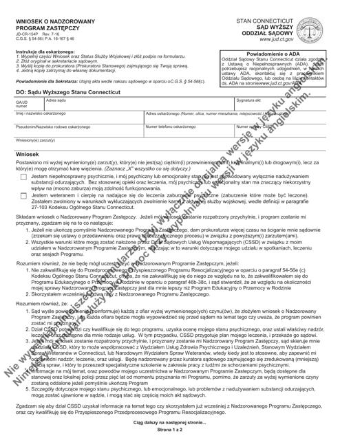 Form JD-CR-154P Printable Pdf