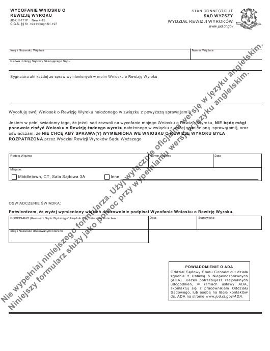 Form JD-CR-171P Printable Pdf