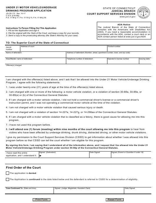Form JD-CR-173  Printable Pdf