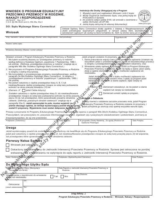 Form JD-FM-97P Printable Pdf