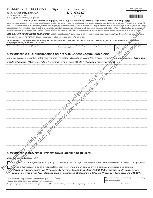 Form JD-FM-138P Printable Pdf