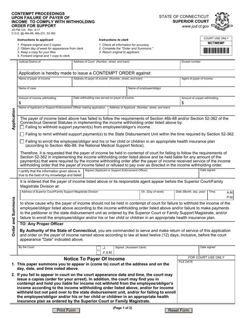 Form JD-FM-124  Printable Pdf