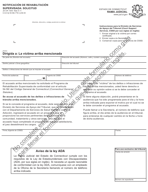 Formulario JD-CR-153S  Printable Pdf
