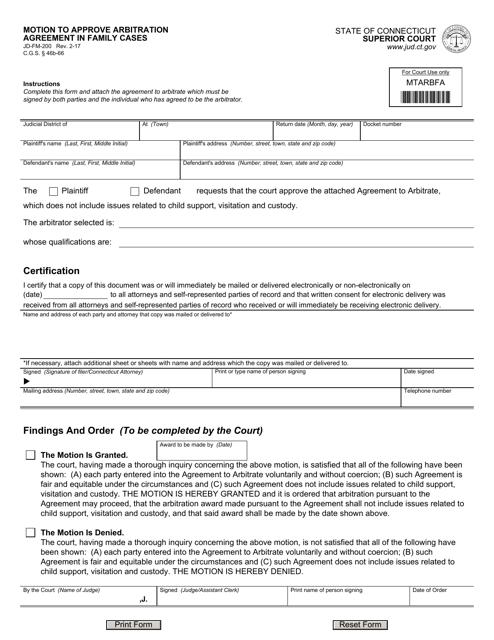 Form JD-FM-200  Printable Pdf