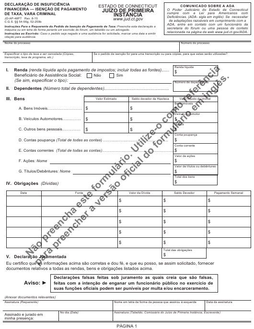 Form JD-AP-48PT Printable Pdf