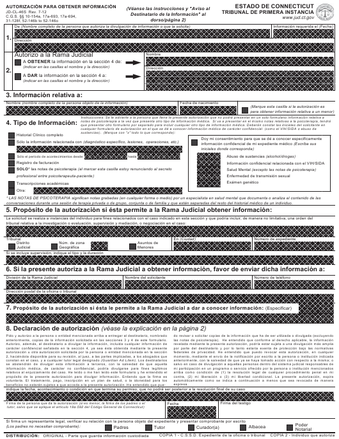 Formulario JD-CL-46S  Printable Pdf