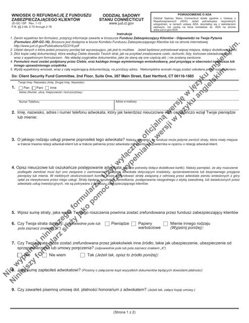 Form JD-GC-15P  Printable Pdf