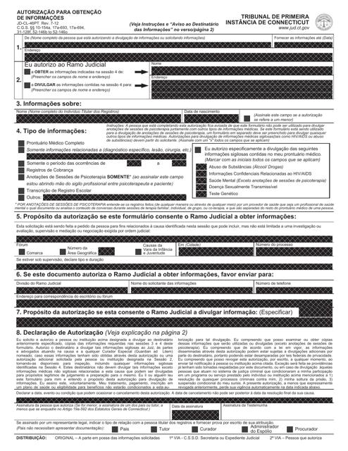 Form JD-CL-46PT  Printable Pdf