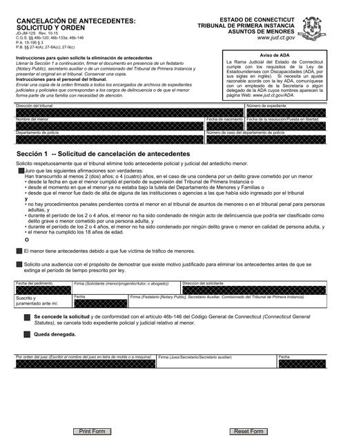 Formulario JD-JM-12S  Printable Pdf