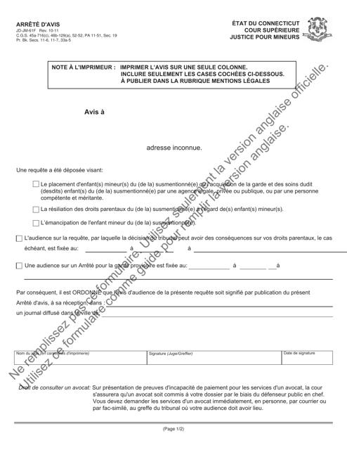 Forme JD-JM-61F Printable Pdf