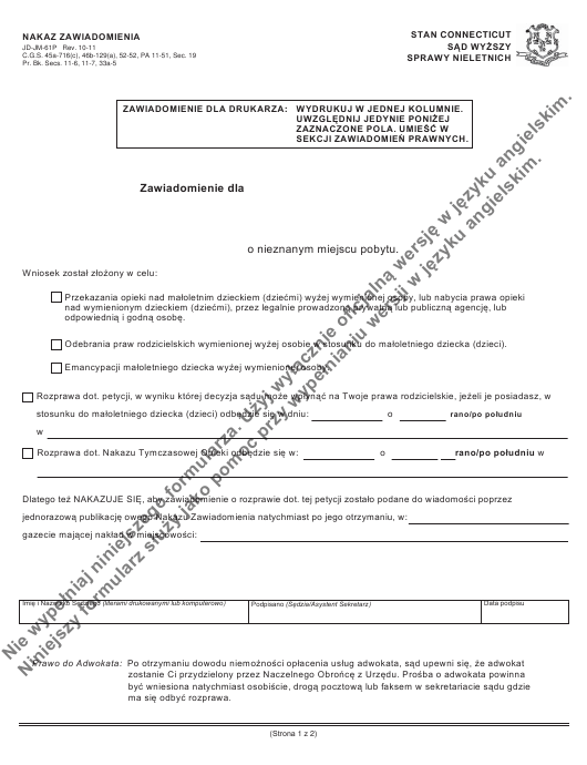 Form JD-JM-61P Printable Pdf