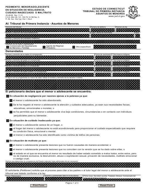 Formulario JD-JM-98  Printable Pdf